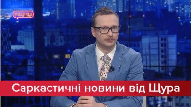 """Photo of Саркастичні новини від Щура: """"Спіймати Кайдаша"""". Як """"Слуга народу"""" потрапила у перший скандал"""