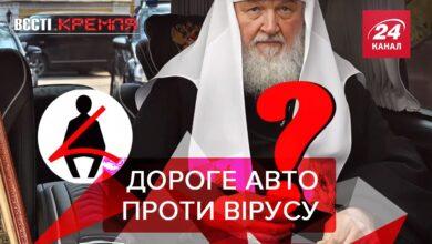 Photo of Вєсті Кремля: Кіріл побив коронавірус Мерседесом. Остання рубашка Путіна