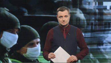 Photo of Pro новини: Оренда житла під час пандемії. Штрафи за порушення умов карантину