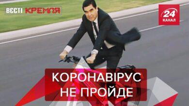 Photo of Вєсті Кремля: Антивірусний велопробіг Бердимухамедова. Бордюри за 50 мільйонів у Москві