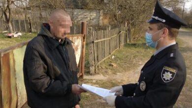 Photo of Чоловік підпалив ліс в Чорнобильські зоні заради забави: поліція вручила підозру