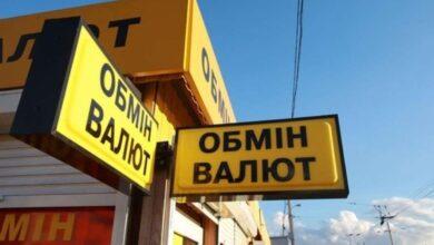 Photo of Який курс долара і євро в обмінниках України 9 квітня