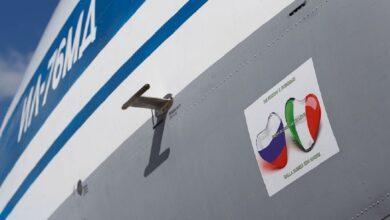Photo of Росія відправила в Італію не допомогу, а розвідку – The Telegraph