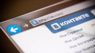Photo of Заборона Вконтакте: як РНБО блокуватиме соцмережу