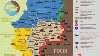 Photo of Карта ООС станом на 1 квітня