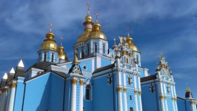 Photo of Церковні свята, пости та поминальні дні – календар на 2020 рік