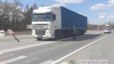 Photo of Карантин в Україні: На в'їздах в Тернопільську обл. встановили 10 додаткових постів