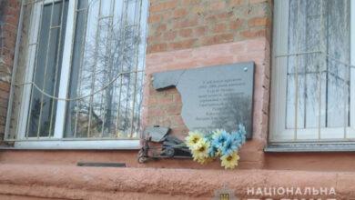 Photo of У Полтаві зловмисники пошкодили три меморіальні дошки воїнам АТО