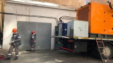 Photo of У центрі Києва відновили електропостачання після пожежі