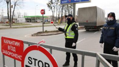 Photo of На в'їзді в Івано-Франківськ облаштували КПП, водіїв перевіряють медики і правоохоронці