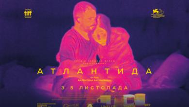 """Photo of Представлено постер українського фільму про Донбас """"Атлантида"""""""