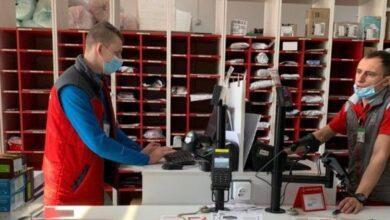 Photo of В Україні у зв'язку з карантином закрилася майже третина підприємств, від 10 до 50% персоналу позбулися роботи
