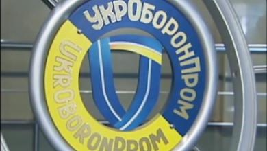 """Photo of Працівник """"Укроборонпрому"""", який заразився коронавірусом, помер у лікарні"""