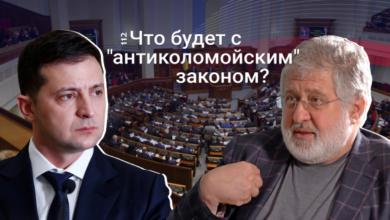 """Photo of """"Антиколомойський"""" стає Коломойським: Як Рада """"валить"""" закон про банки"""