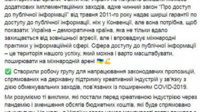 """Photo of У Раді продовжують просувати репресивний законопроект """"Про медіа"""", розкритикований журналістами та ОБСЄ"""
