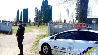 Photo of На ніжинських кладовищах перекривають входи і вішають замки
