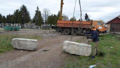 Photo of Як у Ніжині заблокували кладовища. Фото