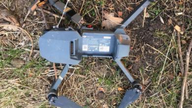 Photo of На Донбасі ЗСУ збили ворожий дрон, начинений вибухівкою