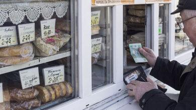 Photo of Пенсії українцям призначатимуть автоматично: як скористатися сервісом