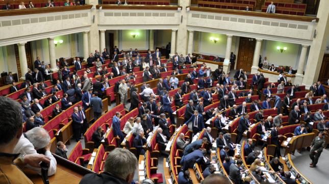 https://nizhyn.in.ua/wp-content/uploads/2020/04/Rada-2.png