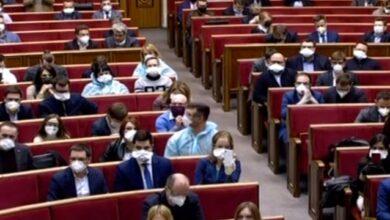 Photo of Нові міністри та закон про ринок землі – карантинний турборежим у Раді