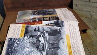 Photo of У Києві вандали пошкодили виставку музею Революції Гідності