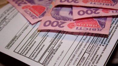 Photo of Скільки на Чернігівщині заборгували за житлово-комунальні послуги?
