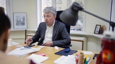 Photo of Вибори мера Києва: Ткаченко оголосив про участь у праймеріз Слуги народу