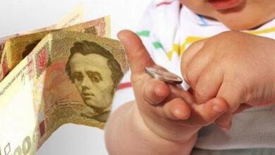 Photo of Діти Чернігівщини отримали 14 мільйонів гривень аліментів за квітень