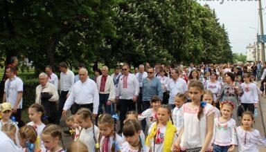Photo of Шановна ніжинська громада!