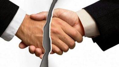 Photo of У Ніжині порушують правила договору оренди?