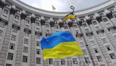 Photo of Постанова Кабінету Міністрів України від 20 травня 2020 р. № 392