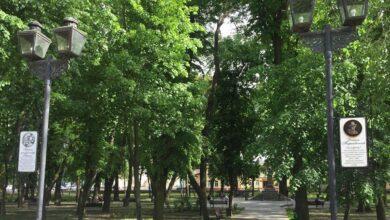 Photo of Перший міський сквер Ніжина прикрасила нова меморіальна дошка