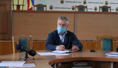 Photo of Відбулась щотижнева оперативна нарада