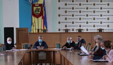 Photo of Відбулось засідання комісії ТЕБ та НС