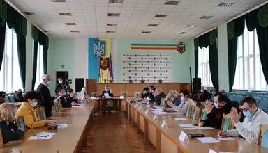 Photo of Відбулось засідання виконавчого комітету. Орієнтовна дата відкриття садочків визначена на 09 червня 2020 року