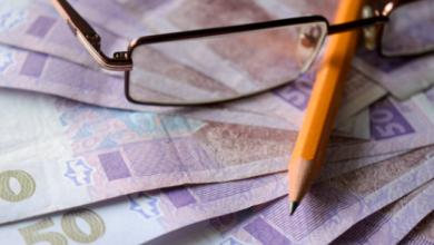 Photo of Накопичувальну пенсійну систему в Україні можуть запровадити до 2021