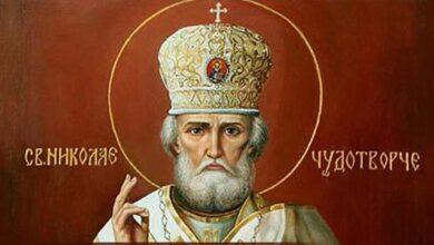 Photo of Різдво Миколая Чудотворця: історія і традиції свята