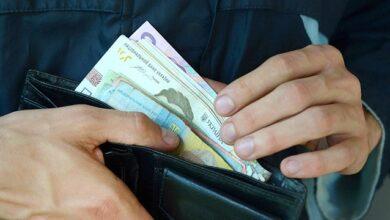 Photo of Євро подешевшало: курс валют на 13 липня