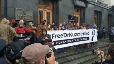 Photo of Під Офісом президента зібралися активісти через справу Шеремета