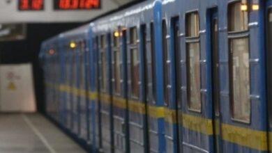 Photo of Три станції метро в Києві закриті на вхід і вихід