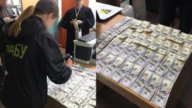 Photo of У Харкові суддю спіймали за хабарем у $4 тыс.