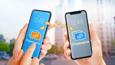 Photo of Мобільні гроші: швидкі та зручні грошові перекази замість гаманця