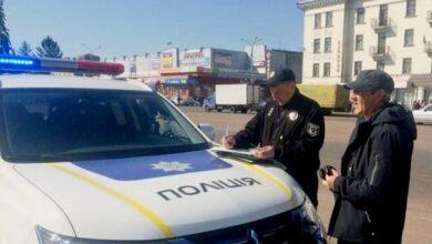 Photo of Про порушення і злочини, які фіксували на території Ніжина та району в травні
