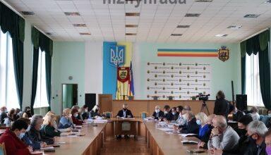 Photo of Відбулась розширена міжвідомча нарада