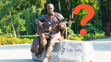 Photo of Куди переносять пам'ятник Бернесу?