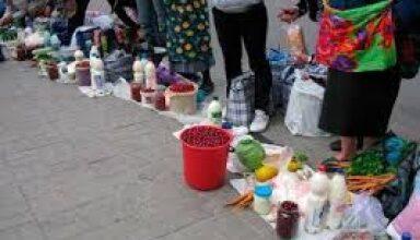 Photo of Відповідальність за торгівлю у невстановлених місцях
