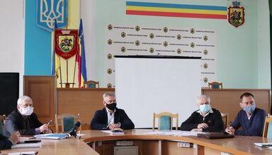 Photo of Позачергове засідання міської комісії з питань техногенно – екологічної безпеки та надзвичайних ситуацій
