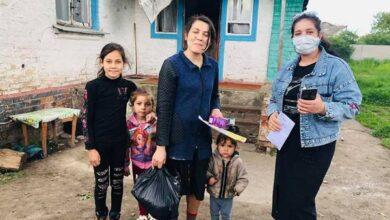 Photo of Ромським жінкам у Ніжині надали гуманітарну допомогу