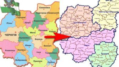 Photo of До Ніжинщини приєднають ще 4 райони